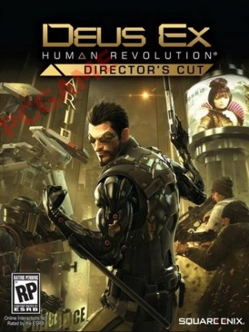 /products/deus-ex-human-revolution-directors-cut/main.jpg