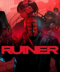/products/ruiner/main.jpg