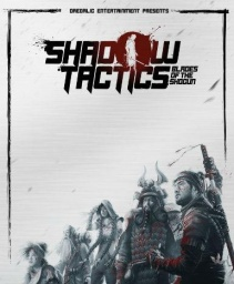 /products/shadow-tactics-blades-of-the-shogun/main.jpg