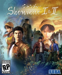 /products/shenmue-i-amp-ii/shenmue-i-amp-ii-steam-key.jpg
