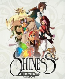 /products/shiness-the-lightning-kingdom/main.jpg