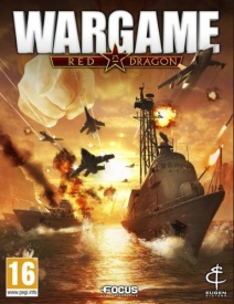 /products/wargame-red-dragon/main.jpg